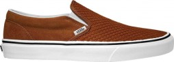 Кеди Vans Slip-on Embossed Sude Sequoia